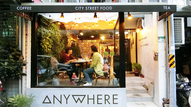 台北咖啡廳 帶你到世界各地的任意門咖啡廳Anywhere Cafe & Travel