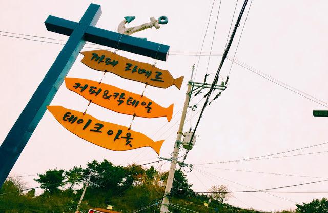 釜山旅行 帶爸媽和小孩都適合,出國選釜山的五大原因