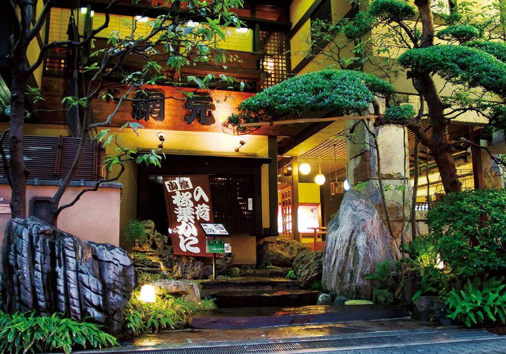 【大阪】不用去道頓崛人擠人的螃蟹料理美食,かに道樂網元本館