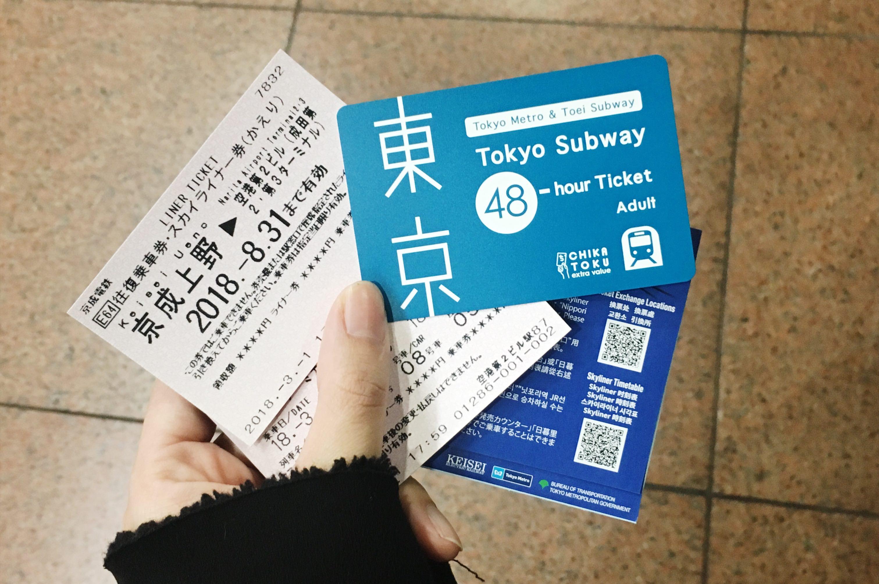 東京交通|如何從成田機場搭乘Skyliner京成電鐵到上野、池袋