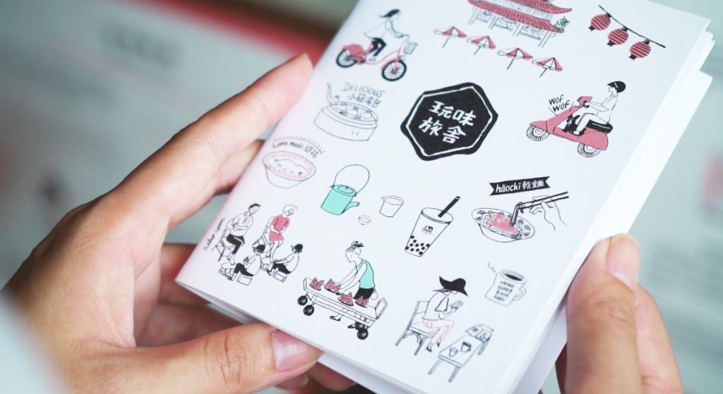 台北住宿|高質感設計旅店「玩味旅舍」,和100件設計師的作品住在一起