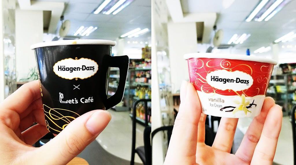 台北美食|全家夏季限定阿芙佳朵特調,Let's Cafe與哈根達斯限量組合